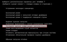 Программа которая загружается при включении компьютера называется