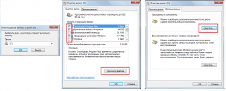Очистка процессов Windows 7