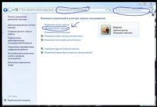 Как снять пароль на ноутбуке при включении