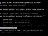 Не загружается компьютер Windows XP при включении