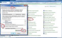 Как изменить звук включения Windows 7