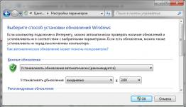 Самопроизвольное включение компьютера Windows 7