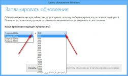 Процесс g Windows 10