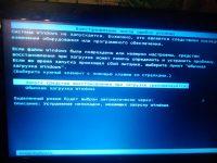 Долго загружается ноутбук Windows 8 при включении