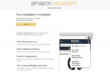 Amazon browser app что это за программа?