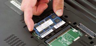 Где смотреть оперативную память ноутбука?