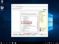 Как удалить пустые папки из компьютера?