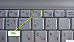 Как на ноутбуке включить экран компьютера?