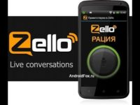 Zello что это за программа?