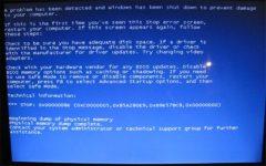 Ошибка 0х0000008е Windows xp как исправить?