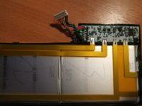 Как разблокировать контроллер батареи ноутбука?