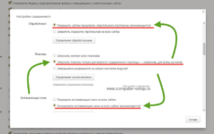 Техническая информация ошибка connectionfailure как исправить?