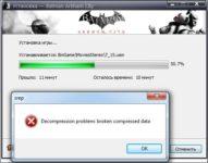Decompression problem broken compressed data как исправить?