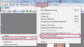 Как открыть документ tif?