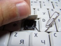 Как вставить букву в клавиатуру ноутбука?