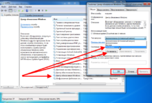 Служба репозитория состояний Windows 10 грузит процессор