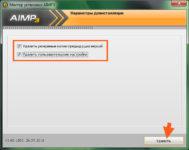 Aimp3 что это за программа?