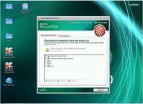 Как убрать троянский вирус с компьютера?