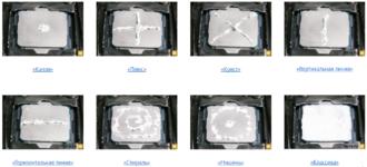 Как наносить термопасту на кулер компьютера?