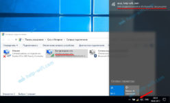 Ethernet неопознанная сеть Windows 10 как исправить?