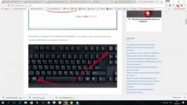 Как убрать рекламу с экрана ноутбука?