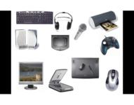 Что такое периферия компьютера?