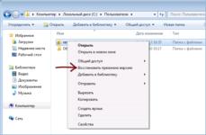 Как восстановить вырезанные файлы с компьютера?