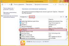 Как удалить uc browser с компьютера?