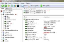 Как узнать максимальную частоту оперативной памяти ноутбука?