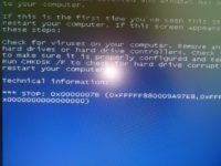 0х0000007b что это за ошибка как исправить?