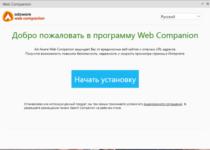 Web compat что это за программа?
