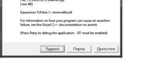 Debug assertion failed visual c как исправить? - О