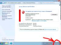 Windowsupdate 80072ee2 Windows 7 как исправить?
