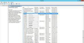 Запуск службы рабочей станции Windows 7