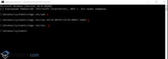 Код ошибки 0xc004c003 Windows 10 как исправить?