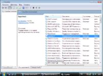 Как отключить службу superfetch Windows 10?
