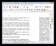 Libreoffice сравнить два документа
