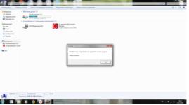 Ошибка 521 при открытии сайта как исправить?