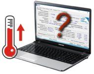Как определить перегрев компьютера?