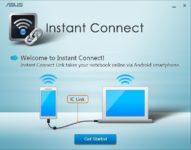 Asus instant connect что это за программа?