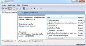 Как удалить службу в Windows 7?