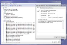 Неполадка код 43 ошибка устройства как исправить?