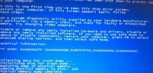 Ошибка 0x0000007f Windows 7 как исправить?