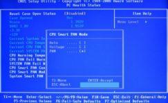 Как управлять скоростью вращения кулера ноутбука?
