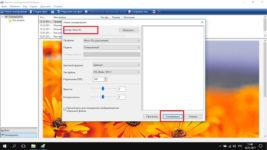Сканирование документов в Windows 10