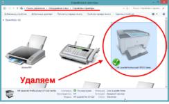Как удалить драйвера принтера с компьютера?