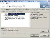 Java runtime environment что это за программа?