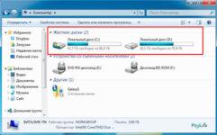 Как просмотреть жесткий диск с другого компьютера?