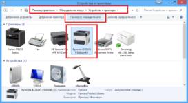 Как восстановить удаленный принтер с компьютера?