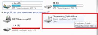Флешка определяется как cd rom как исправить?